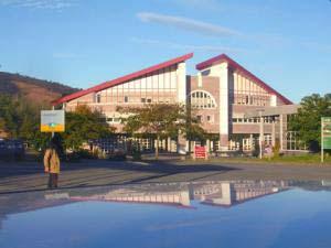 Lycée professionnel Pays Basque