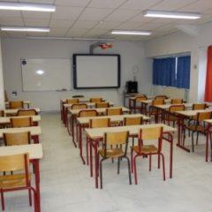 Lycée de Navarre - Salle fr hist geo - 2